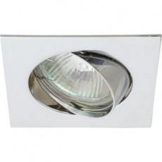 Точечный светильник Nowodvorski Halogen 4888