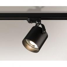 Трековый светильник Shilo Tenri 6616/GU10/Kolor