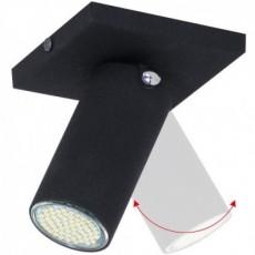 Точечный светильник Aldex Slim 727PL/G1