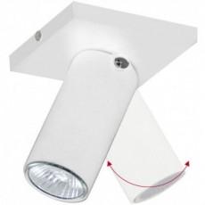 Точечный светильник Aldex Slim 727PL/G
