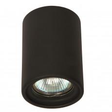 Точечный светильник Gypsum Line Bristol R1803 BK