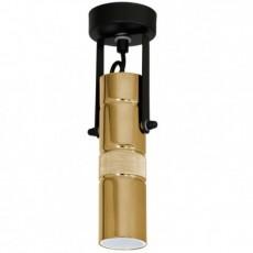 Потолочный светильник Luminex Salva 8635