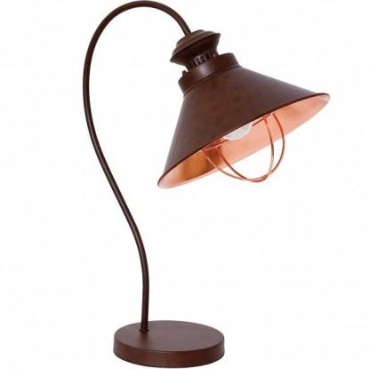 Настольная лампа Nowodvorski LOFT 5060