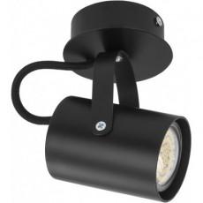 Потолочный светильник Sigma Kamera 32561