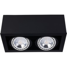 Точечный светильник Nowodvorski BOX 9470